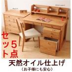 日本製 高品質 オシャレ お買い得 かわいい マカロン