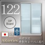 食器棚 キッチンボード ダイニングボード カップボード 引き戸 122 おしゃれ 完成品 日本製