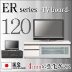 インテリア・収納 収納家具 テレビ台 木製 日本製 国産 大