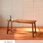 ベンチ ベンチチェア 90 無垢 天然木マホガニー材 ダイニングベンチ 木製 おしゃれ W900×D305×H450 組立品 送料無料