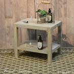 アンティーク調 フランス人デザイナー おしゃれ 木製 家具