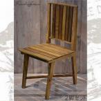 ダイニングチェア 2脚 椅子 木製 おしゃれ アンティーク カントリー 家具 雑貨 カントリー調 チェアー 2脚セット ダイニング チェア フレンチ