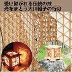 インテリア・ライト・照明 フットライト(足元灯) 白熱灯