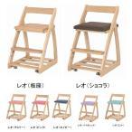 椅子 イス チェア チェアー 国産 いす 木製 シンプル
