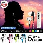 еяедефеье╣едефе█еє Bluetooth едефе█еє е╓еыб╝е╚ееб╝е╣ елеще╒еы  е╧еєе║е╒еъб╝ ─╠╧├ ▓╗│┌ iPhone еведе╒ейеє евеєе╔еэеде╔ е╣е▐е█ е╣е▐б╝е╚е╒ейеє дкд╖дудь