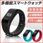 スマートウォッチ 血圧 スマートブレスレット 日本語対応 時計 レディース iPhone対応 活動量計 歩数計 心拍計 フィットネス リストバンド Android