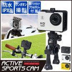 アクションカメラ スポーツカメラ アクティブカメラ 防水 30m IPX8 水中カメラ ウェアラブルカメラ ビデオカメラ 日本語対応 スポーツ