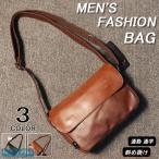 ショルダーバッグ メンズ 斜めがけ バッグ 鞄 ビジネスバッグ かばん ワンショルダー 斜めがけバッグ PUレザー 便利 2020