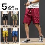 カーゴパンツ 夏用 アウトドア メンズ 作業ズボン ショートパンツ ハーフパンツ 短パン ボトムス 2020