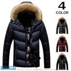 中綿ジャケット メンズ 無地 冬着 中綿コート フード付き ファーフード キルティングコート アウター あったか