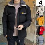 中綿ジャケット メンズ 中綿コート ジップアップ カジュアル プリント 防寒 あったか 厚手 アウトドア 秋冬着 新作