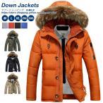 ダウンジャケット メンズ 厚手 アウトドア ファーフード ミリタリー ダウンコート 登山 ブルゾン 防寒 冬着 2020
