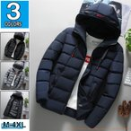 中綿ジャケット メンズ キルティング 厚手 ジップアップ 防寒 ブルゾン 中綿 冬服 カジュアル 保温 あったか