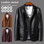 革ジャン レザージャケット メンズ テーラードジャケット 大きいサイズ コーデ 冬 革 バイクジャケット