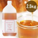 はちみつ 蜂蜜 ハチミツ 国産百花蜜入 野草とアカシアのブレンドはちみつ(2.5kg)ポリ容器入り