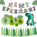 プチプラ 誕生日バルーンセット 恐竜 HAPPY BIRTHDAY コンフェッティバルーン プリントバルーン 男の子 ダイナソー バースデー 風船 飾り ティラノサウルス