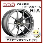 BBS JAPAN ●RI-A/RI-A015 ●18インチ 18x8.0 5/112 INSET:45 ●ダイヤモンドブラック/DB ●1本 BBS正規取扱店