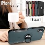 iPhoneXsMax/Xs/X/XR ������ ����դ� �Ѿ� iPhone8Plus iPhone7Plus ������ ������� iPhone8 iPhone7 ���С� ���� ���� �������� ���ޥۥ�����