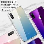 iPhone XS MAX ケース 耐衝撃 画像