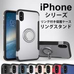 iPhone XS ケース おしゃれ 画像