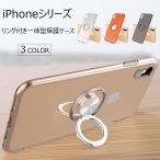 iPhone XR ������ �Ѿ� Xs Max ���եȥ����� Ʃ�� iPhoneXsMax iPhoneXs iPhoneX iPhoneXR ���ꥢ���С� ������� ���� ���� ����դ� ���ޥۥ�����