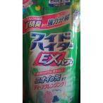 【花王】ワイドハイターEXパワー つめかえ用 480ml ×3個セット