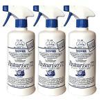 ドーバー パストリーゼ77 除菌剤スプーレ 3本セット