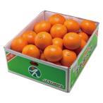 みかん あまくさ 天草 紅まどんなの親品種 赤秀 2L〜Sサイズ 5kg JAえひめ中央 中島産 送料無料 蜜柑 ミカン