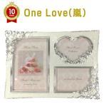 曲:One Love(嵐) オルゴール付 写真立て ホワイト 3つ窓 フォトフレーム 彼女 女性 誕生日プレゼント