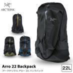 アークテリクス リュック Arc'teryx Arro 22 Backpack バックパック アロー 22