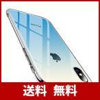 TORRAS iPhone Xs ケース/iPhone X ケース 強化ガラス背面+TPUバンパーハイブリッド(グラデーションブルー)