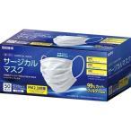 マスク カワモト サージカルマスク 50枚 医療用マスク レベル1適合 PM2.5