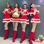 クリスマス 仮装 コスプレ 衣装 安い おしゃれ コスチューム 可愛い サンタクロース レディース ワンピース サンタ 変装