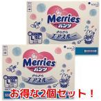 メリーズパンツ Lサイズ 162枚 紙おむつ Merries 9〜14kg コストコ カークランド