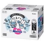 メリーズ パンツ Lサイズ 162枚(27枚×6パック)紙おむつ Merries コストコ カークランド