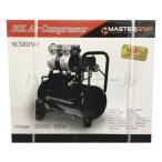 マスターグリップ オイルレス エアーコンプレッサー タンク容量30L、1.5馬力 MASTERGRIP ブラック  車 バイク 整備 送料無料 コストコ カークランド