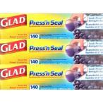 コストコ グラッド プレス&シール グラッド プレス&シール マジックラップ グラッド プレス&シール ラップ3本 GLAD コストコ カークランド