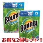 2個セット バウンティー キッチンペーパータオル 12メガロール×2 2枚重ね Bounty カークランド コストコ キッチンペーパー