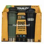 送料無料 スタンレー サーモマグ 473ml×2本セット 保温・保冷対応 ステンレス製 STANLEY 水筒 アウトドア チェア