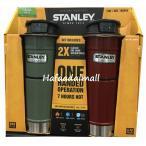 スタンレー サーモマグ 473ml×2本セット 保温・保冷対応 ステンレス製 STANLEY 水筒 アウトドア チェア