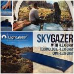 ライトスピード スリーピングパッド LIGHTSPEED OUTDOORS SKY GAZER エアーマット エアーベッド コストコ カークランド