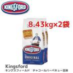 キングスフォード チャコール バーベキュー用豆炭 8.43kg×2袋 お得 チャコールブリケット キャンプ BBQ 炭 木炭 KINGSFORD コストコ