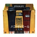 STANLEY スタンレー サーモマグカップ 473ml×2個 保温・保冷対応 ステンレス製