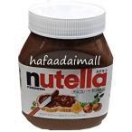 コストコ ヌテラ ヘーゼルナッツ チョコレートスプレッド 750g カークランド パン