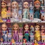ディズニー プリンセス ドール 11点セット お人形 ラプンツェル ベル アリエル モアナ シンデレラ ジャスミン エレナ  クリスマス お誕生日 プレゼント 着せ替え