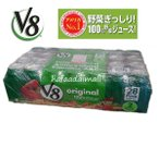 コストコ キャンベルV8 ベジタブルジュース 340ml×28缶 野菜ジュース カークランド 飲料