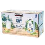 オーガニック 豆乳 バニラ味 946ml×12パック カークランド 飲料 コストコ カークランド