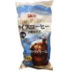 コストコ UCC  アイスコーヒー 無糖 希釈タイプ 50個入 18g×50個入り ポーション カークランド 飲料