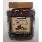 カークランド アーモンドミルクチョコレート 1.36kg/大容量 コストコ お菓子