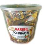 送料無料!HARIBO ハリボー ゴールデンベアー グミ 980g コストコ カークランド お菓子